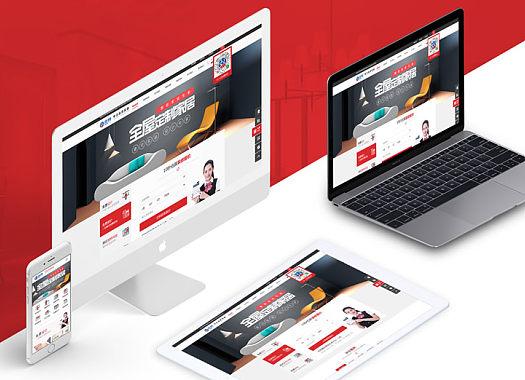 装修装饰网站/小程序开发