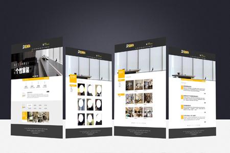 企业做网站,制作企业网站,做网站,网站建设