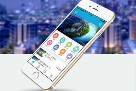 罗湖app开发