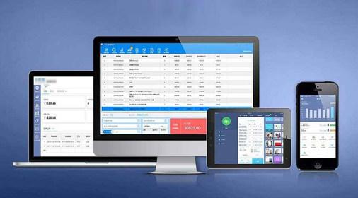 同一个虚拟主机空间安装多个网站