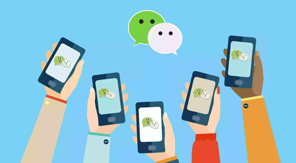微信营销推广策划