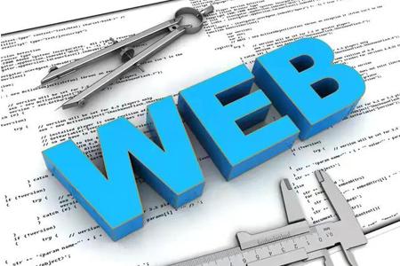 做公司网站,公司网站改版,网站页面设计