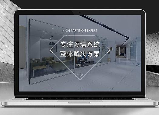 建材公司网站设计开发