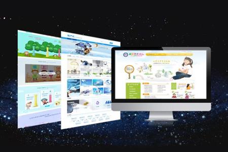 网站建设,网站设计,网站制作,网站开发